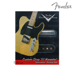 Custom Shop 51 Nocaster Pickup (099-2109-000)