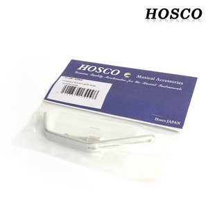 HOSCO HK-52NS LP용 Bracket Large Nickel 니켈 받침대